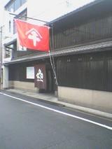 8eee5f43.jpg